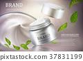 Cream cosmetic ads 37831199