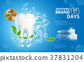 Whitening toothpaste ads 37831204