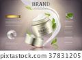 Cream cosmetic ads 37831205