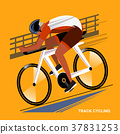 Track cycling athletes 37831253