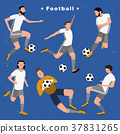 Football players collection 37831265