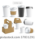 Paper coffee cups 37831291