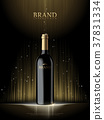 Luxury champagne poster 37831334