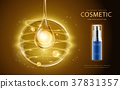 Cosmetic ads template 37831357