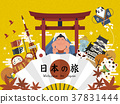 Lovely Japanese tourism poster 37831444