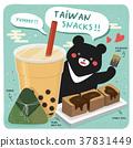 Taiwan famous snacks 37831449