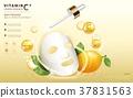 Lemon essence ads 37831563