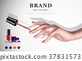 colorful nail lacquer ad 37831573