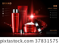 Attractive cosmetic set ads 37831575