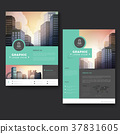 Trendy brochure template 37831605