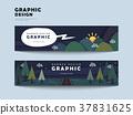 adorable banner template 37831625