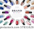 new color nail lacquer ad 37831626