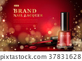 Red nail lacquer ads 37831628
