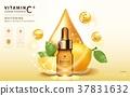 Lemon essence ads 37831632