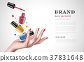 colorful nail lacquer ad 37831648