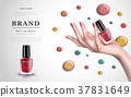 colorful nail lacquer ad 37831649