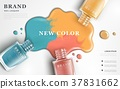 Beautiful nail lacquer ads 37831662