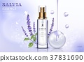 Salvia cosmetic ads 37831690