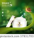 Cream mask ad template 37831703
