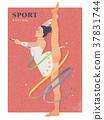 Rhythmic gymnastics poster 37831744