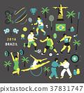 2016 Brazil summer game 37831747