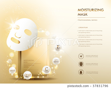 moisturizing mask container 37831796