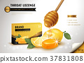 Honey lemon throat lozenge 37831808