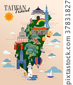 poster taiwan travel 37831827