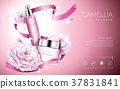 Camellia cosmetic ads 37831841
