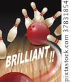 strike bowling 3D illustration 37831854
