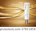 Golden hair oil ads 37831856