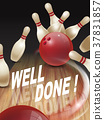 strike bowling 3D illustration 37831857