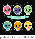 Day of the dead design 37831861
