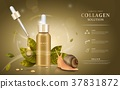 Snail extract cosmetic ads 37831872