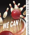strike bowling 3D illustration 37831878