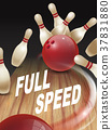 strike bowling 3D illustration 37831880