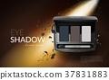 Glamour eyeshadow ads 37831883