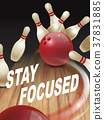 strike bowling 3D illustration 37831885