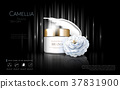 Camellia cosmetic ads 37831900