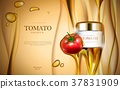 Tomato cosmetic ads 37831909