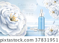 Camellia cosmetic ads 37831951
