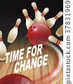 strike bowling 3D illustration 37831969