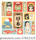Japanese culture symbol set 37832325