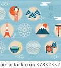 Japan culture symbol design 37832352