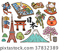 Lovely Japan symbol collection 37832389