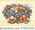 Lovely Japan concept illustration 37832391