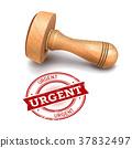 urgent round stamp 37832497