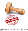 best quality round stamp 37832519