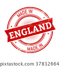 made in England round stamp 37832664