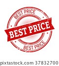 best price round stamp 37832700